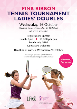 Pink_Ribbon_Ladeis_Doubles__Tennis_Tournament_poster.jpg